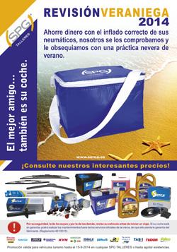 AAFF POSTER PROMOCION VERANIEGA 2014.cdr